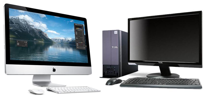 Nieuwe Computer